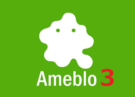 アメブロに挑戦3 ブログの基本設定
