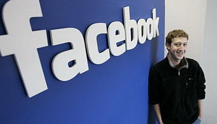 facebookアカウントの取得方法と簡単な使い方
