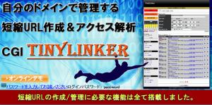 tinylinker