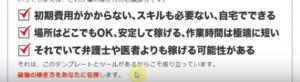 動画4-1