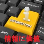 プロダクト・ローンチ内の動画2の構成解説-3