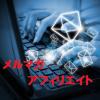 プロダクト・ローンチ内の動画3の構成解説-1