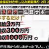プロダクト・ローンチ内の動画の役割-2