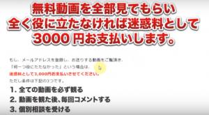 動画4-2