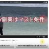 プロダクト・ローンチ内の動画1の構成解説